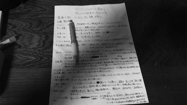 四国歩き遍路日記25日目-27