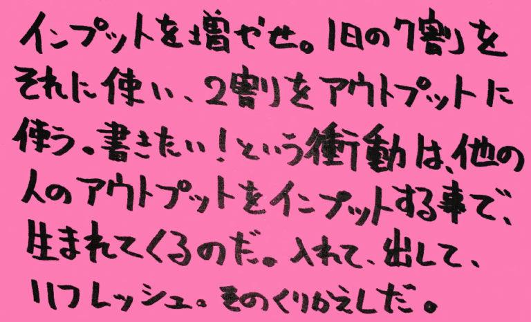統合失調症_独り言-薬09