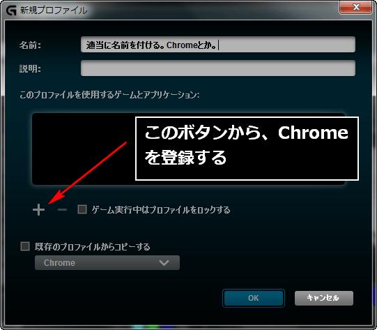 ゲームソフトウェア登録4