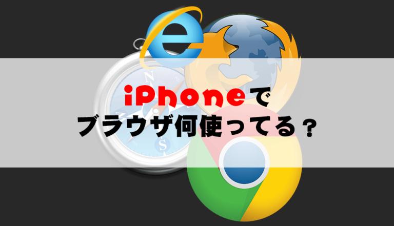 chrome-pocket01