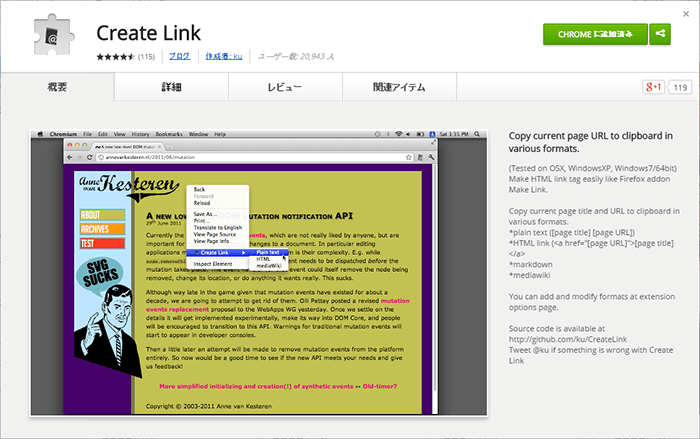 create link-chrome