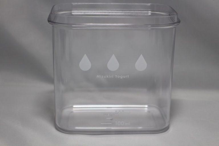水切りヨーグルトができる容器-4