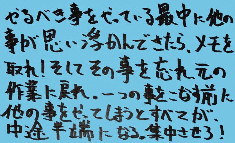 統合失調症-薬-その3_独り言-01