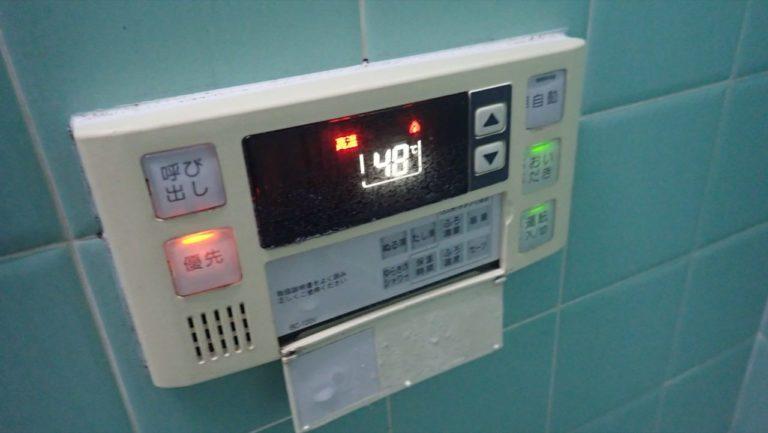 風呂掃除_過炭酸ナトリウム_風呂釜-14