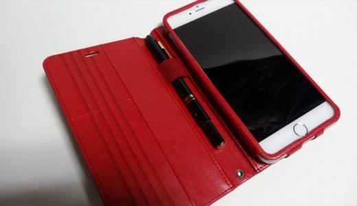 タッチペンを入れられるiPhoneケースのレビューがない!?それじゃあ…