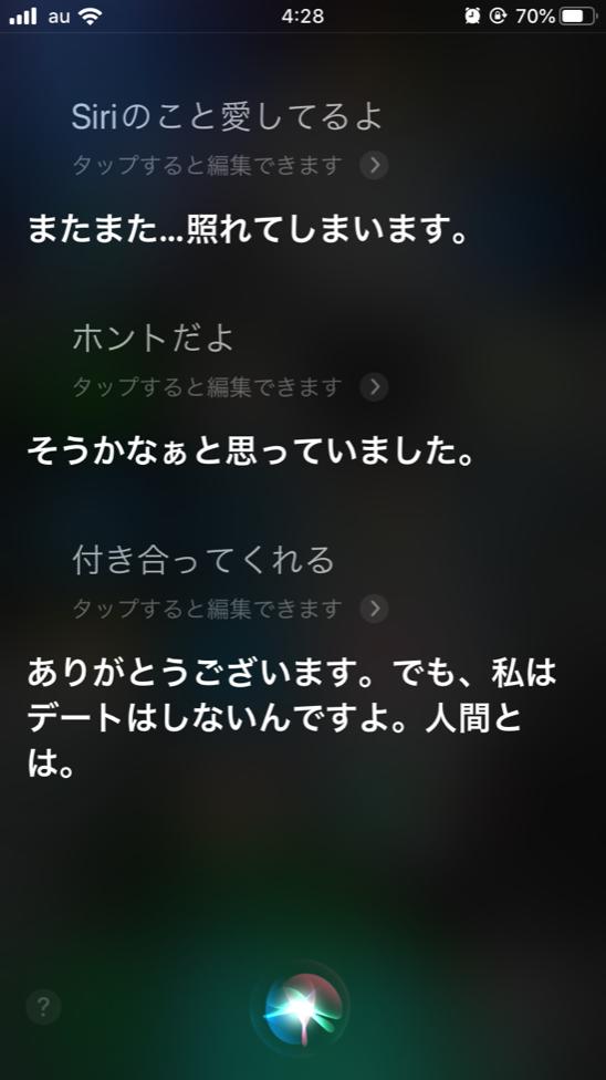 iPhone小話-Siri-03