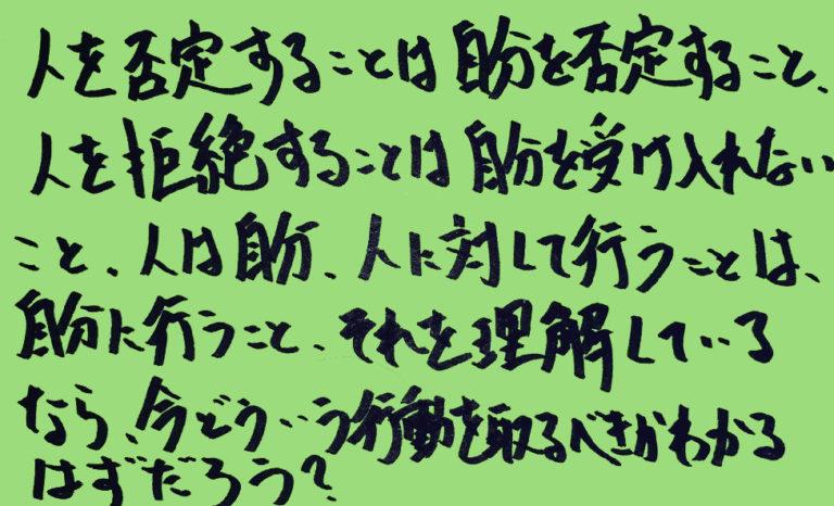 統合失調症-薬-その2_独り言-08