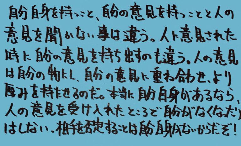 統合失調症-薬-その4_独り言-01