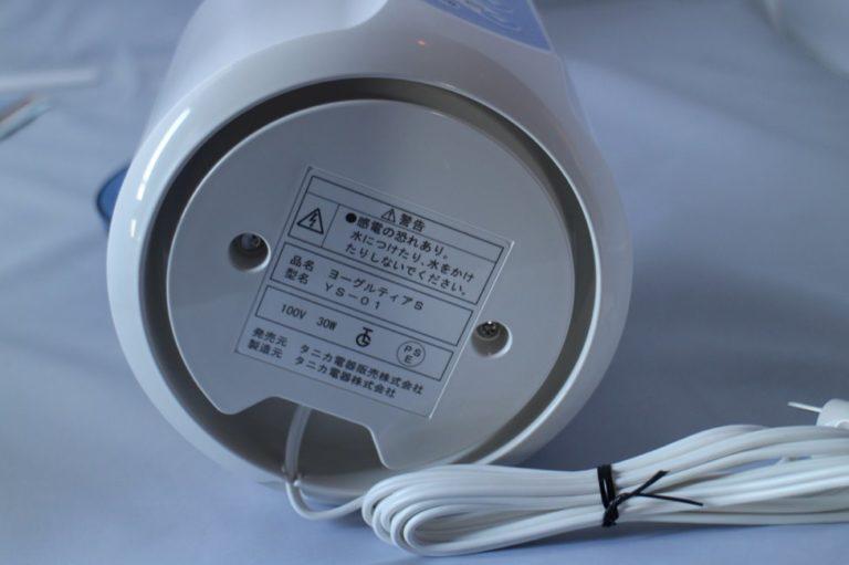 ヨーグルトメーカー-おすすめ-ダイエット-ヨーグルティアS-12
