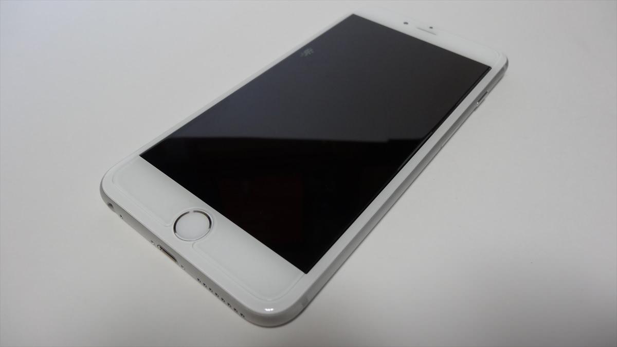 i Phone 6 Plus025