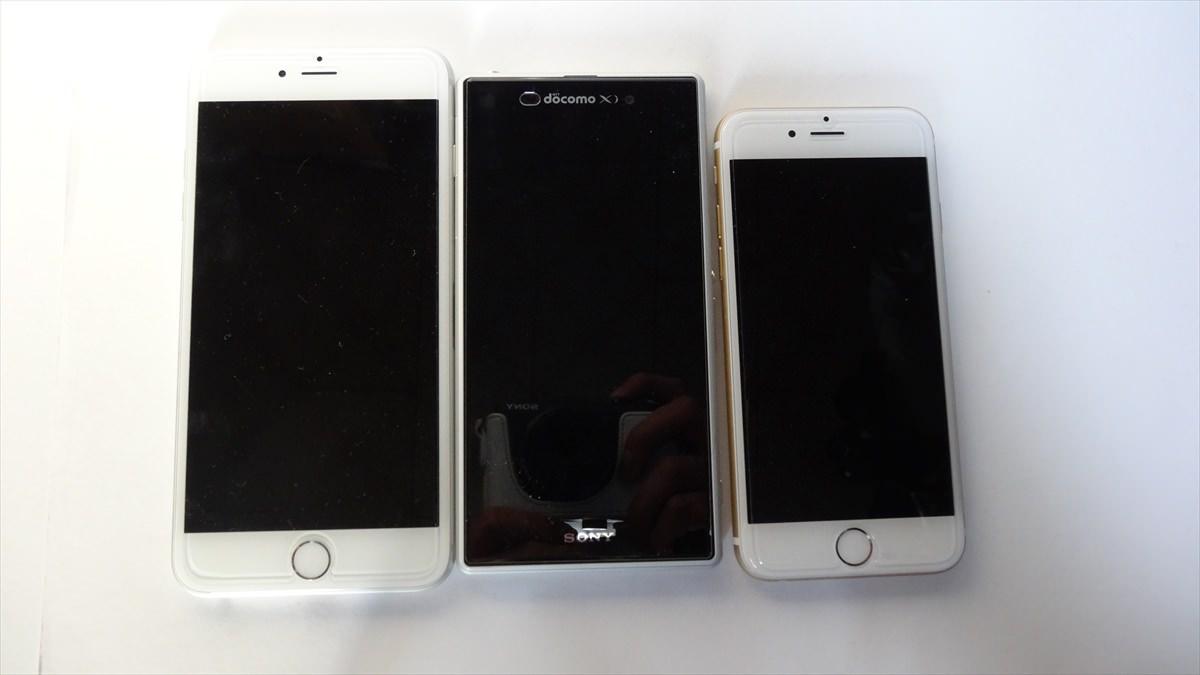 i Phone 6 Plus042